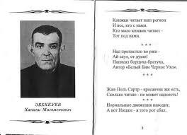 Кадыров знает высшую математику лучше чем автомат Калашникова  500x363 px