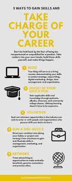 17 best images about career change employee benefit 5 ways to gain skills and take charge of your career