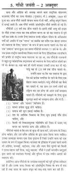 in hindi language pdf essay in hindi language pdf