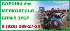 <b>Удобрения универсальные</b> купить в России - АгроВектор