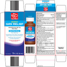 Harris Teeter Infants Gas Relief Emulsion Harris Teeter Llc