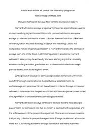 tasty harvard college essays sample admission essays examples
