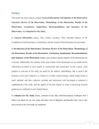 dissertation philosophie qu'est ce que l'art
