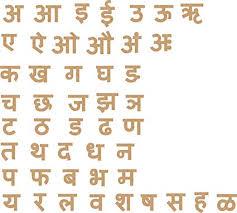 Cryo Craft Plain Laser Cut Wooden Hindi Alphabets Letters