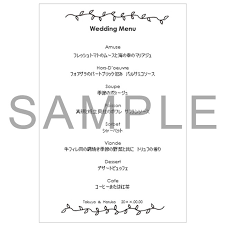 メニュー表 ライン 手作り応援結婚式で使うペーパーアイテム無料素材