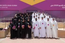 Emirates News Agency Expo 2020 Unveils School Journey