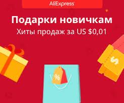Купить ПЧК в интернет магазине | Цены и отзывы о ПЧК на Squper