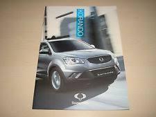 ssangyong books and manuals ebay Hot Rod Wiring Diagram ssangyong korando s, sx, es, ex, auto uk sales brochure c