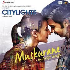 City Lights Ringtone City Lights Movie Ringtones 2014 Download Free City Lights