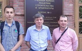 Бакалавры АДИ ДонНТУ получили российские дипломы Бакалавры горловского Автомобильно дорожного института