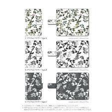スマホケース Simフリー Zenfone Live ケース Zb501kl 手帳 おしゃれ ゼンフォン ライブ カバー シンプル 夏