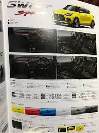 2018 suzuki automobiles. interesting automobiles 2018 suzuki swift sport configurations leaked brochure image with suzuki automobiles