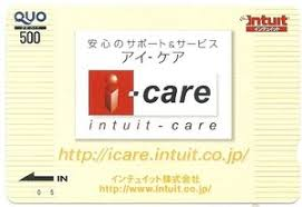 icare intuit care