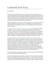 Essay About Leadership Magdalene Project Org