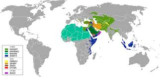 Comparison Chart Of Sunni And Shia Islam Shia Sunni Relations Wikipedia