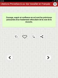 Citations Travail Acharné For Android Apk Download
