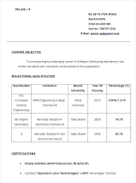 Simple Resume Formats Magnificent Basic Resume Formats Basic Resume Template Free Simple Resume
