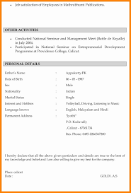 marriage biodata in english marriage biodata sample for boy maths equinetherapies co best of