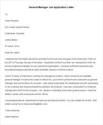 Teaching Job Cover Letter Sample in Employment Cover Letters   My     Template net