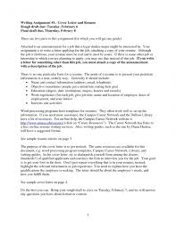 How To Prepare A Resume For A Job How To Prepare Cover Letter For Resume Fungramco 73