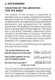 the quran and modern science 6