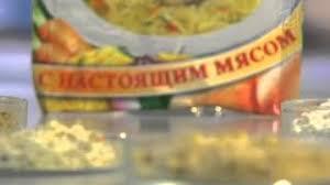 Видео урок Контрольная закупка Молочный шоколад  Контрольная закупка Куриный суп с вермишелью быстрого приготовления 03 10 2013