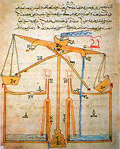 cultura arabe - culturas mundiales