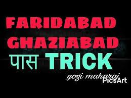 Faridabad Ka Chart 16 Satta Chart Today Faridabad Ghaziabad Satta Trick Satta