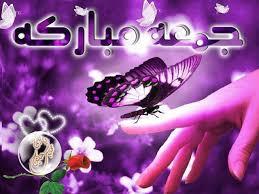 هـــــــــــــــــدية من اغلى صديقة ✿●✿• ورده اليمن  •✿●✿• - صفحة 2 Images?q=tbn:ANd9GcTOd0KUV91jXnpVZSfkizdrADU6CgeEUuLLQHgVX5UzKg3vLJ8ewQ
