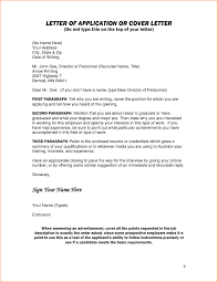 Specific Cover Letters Under Fontanacountryinn Com