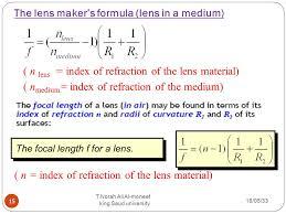 the lens maker s formula lens in a um