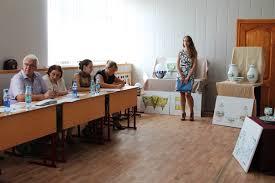 Гжельский государственный университет Защита дипломной работы