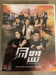 By bmg songs track 14: Tvb Blockbuster Series Unholy Alliance Music Media Cds Dvds Other Media On Carousell