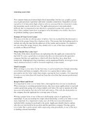 Gallery Of Cover Letter For Summer Internship Law Internship Ideas
