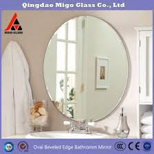 china frameless oval bathroom mirror