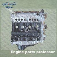 Toyota Quantum 2tr-fe Engine 1tr Engine(id:8696118) Product details ...