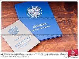 Дипломы каких вузов котируются за границей blog incomeandlife ru  западного работодателя как правило не сильно отличается от диплома любого другого вуза за рубежом они котируются далеко не так высоко как в России