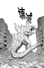 8 best Coloring pages images on Pinterest | Godzilla party ...