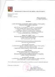 Нострификация диплома в Чехии Документы для нострификации  Нострификация Чехия позитивный ответ
