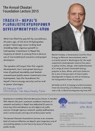 martin chautari track ii s pluralistic hydropower development post arun