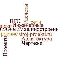 Бесплатно дипломы чертежи и курсовые ПГС и др ВКонтакте Бесплатно дипломы чертежи и курсовые ПГС и др