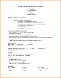 Ctc Full Form In Resume And Service Form Format Job Resume Form