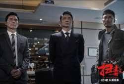 Michael Miu Kiu-Wai (苗侨伟) - Photos from movies :: Everything about cinema  of Hong Kong, China and Taiwan