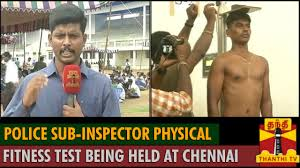Police Sub-Inspector Physical Fitness Test being held at Egmore ...