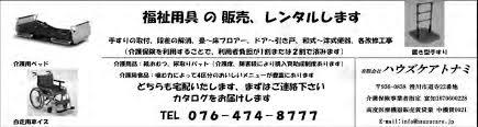 富川桜市の新名所に