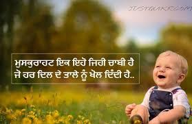 good morning in punjabi pics images
