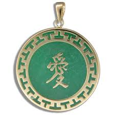 14kt yellow gold chinese character love