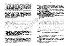 Отчет по производственной практике в овд  Органы предварительного следствия скачать отчт Производственная практика в овд отчет Недорого ОВД Систематически вести дневник отчет о выполняемой работе