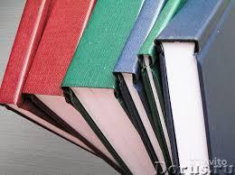 Твердый переплет прошивка диплома брошюр Новороссийск  Твердый переплет прошивка диплома брошюр Типографии и полиграфия Переплет за 5