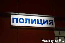 В Магнитогорске полицейских обвиняют в избиении ...